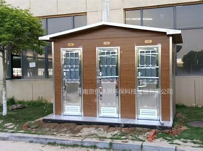 贵阳移动厕所-三联体厕所322