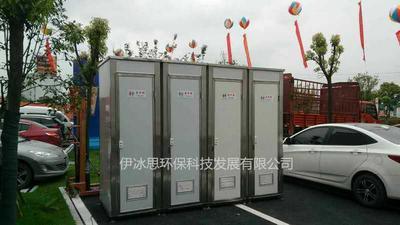 昆明移动厕所-打包厕所王牌租赁款