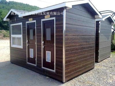 贵阳移动厕所-双联体厕所221