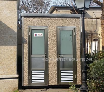 昆明移动厕所-双联体厕所227